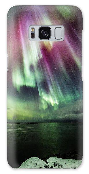 Amazing Auroras Galaxy Case
