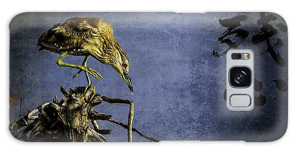 American Bittern With Brush Calligraphy Lingering Mind Galaxy Case