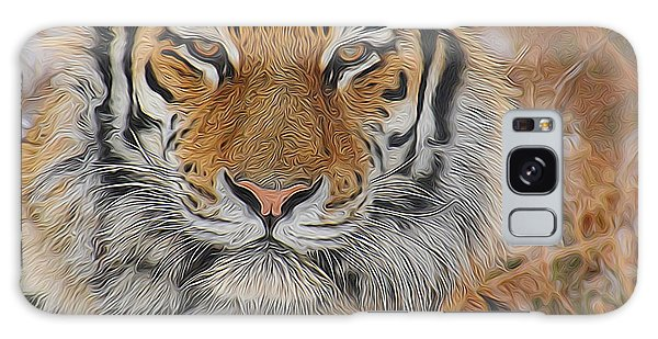 Amur Tiger Magnificence Galaxy Case