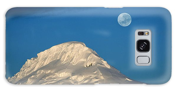 Antarctic Moon Galaxy Case