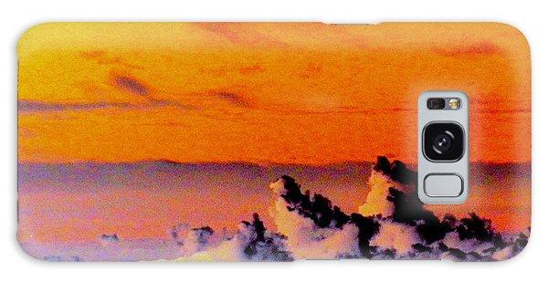 Apricot Sky Galaxy Case