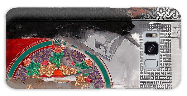 Arabesque 3 Galaxy Case