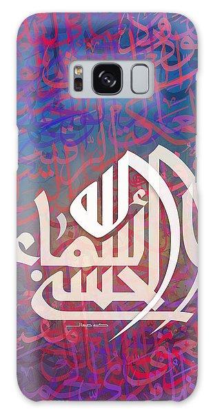 Asmaul Husna-the Beautiful Names Of God Galaxy Case