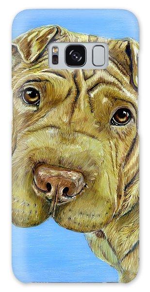 Beautiful Shar-pei Dog Portrait Galaxy Case