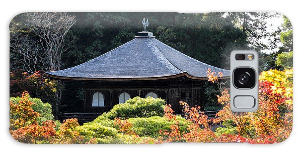 Autumnal Temple - Ginkaku-ji - Temple Of The Silver Pavilion In Kyoto Japan Galaxy Case