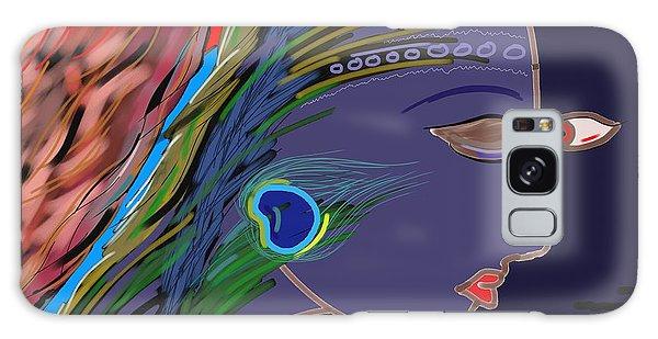 Avatar Galaxy Case