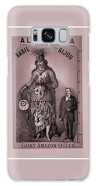 Babil And Bijou - Giant Amazon Queen Galaxy Case