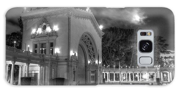 Balboa Park Organ Pavilion Galaxy Case