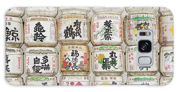 Barrels Of Sake At The Meiji Jingu Shrine Galaxy Case