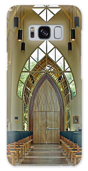 Baughman Meditation Center - Inside Front Galaxy Case by Farol Tomson