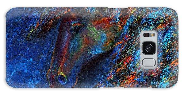 Blue Rain Galaxy Case