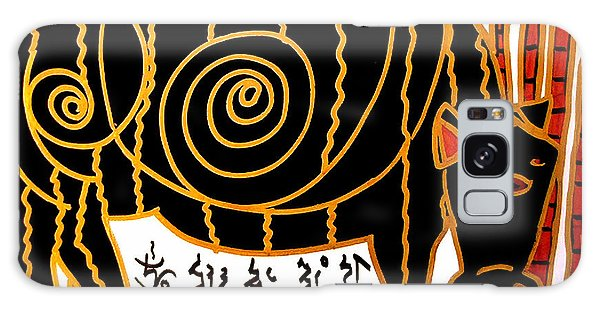 Boar Totem Galaxy Case by Clarity Artists