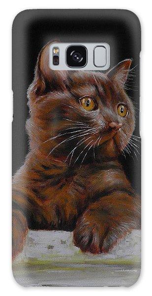 Brown Cat Galaxy Case