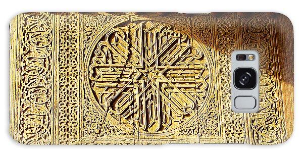 Bukhara Door Star Galaxy Case