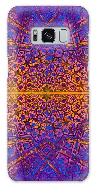 Bukhara Flower Dome Galaxy Case