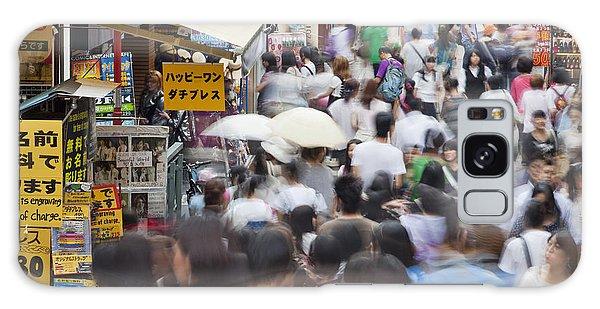 Busy Takeshita Dori Galaxy Case