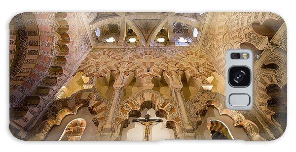 Capilla De Villaviciosa In The Great Mosque Of Cordoba Galaxy Case