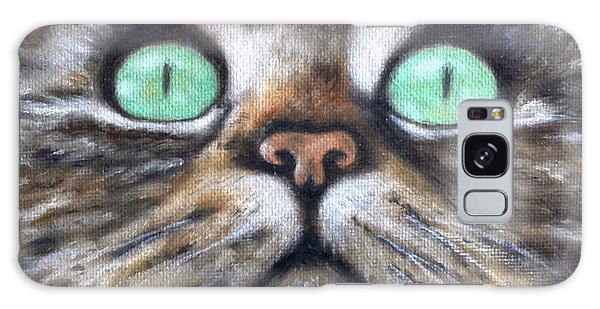 Cat Eyes Galaxy Case