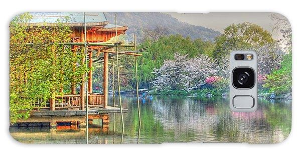 China Lake House Galaxy Case