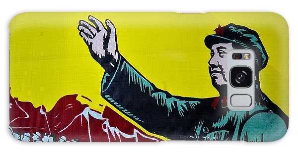 Chinese Communist Propaganda Poster Art With Mao Zedong Shanghai China Galaxy Case