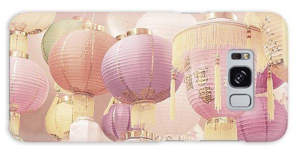 Chinese Lanterns Galaxy Case