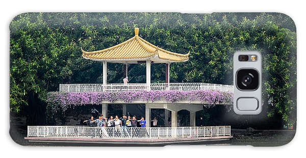 Chinese Style Pavillion In A Peaceful Park.  Galaxy Case
