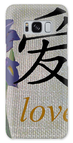 Chinese Symbol Love On Burlap With Iris Galaxy Case