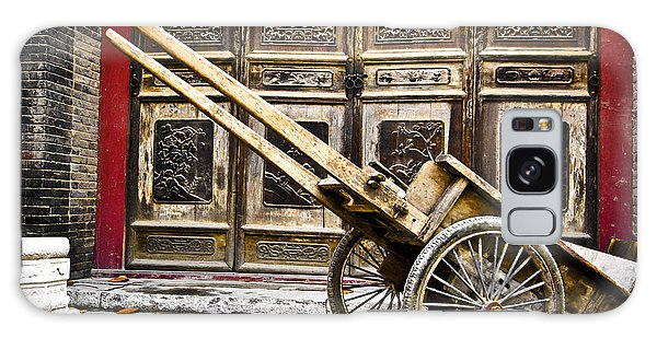 Chinese Wagon In Color Xi'an China Galaxy Case