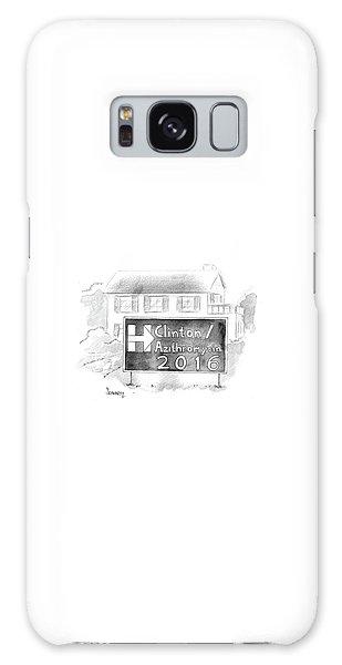 Hillary Clinton Galaxy S8 Case - Clinton/azithromycin by Benjamin Schwartz