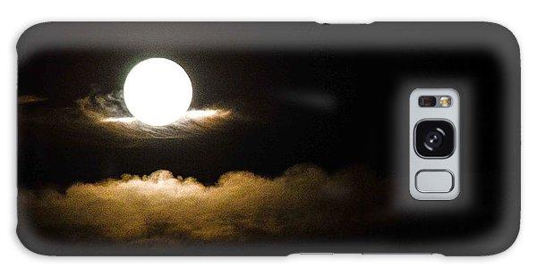 Cloud Cradle  Galaxy Case