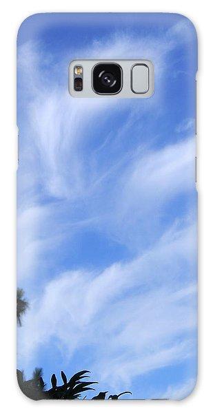 Clouds Of Fantasy Galaxy Case