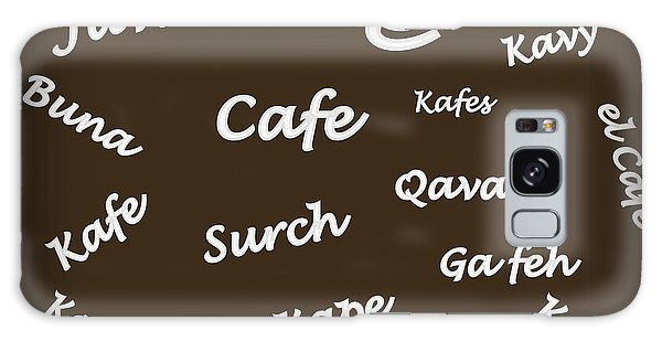 Coffee Around The World Galaxy Case