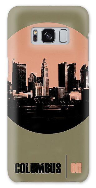 Downtown Galaxy Case - Columbus Circle Poster 1 by Naxart Studio