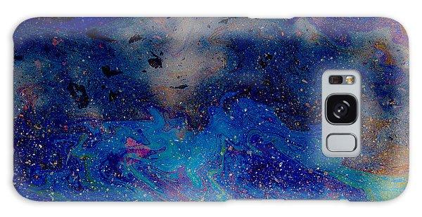 Contemplation Galaxy Case