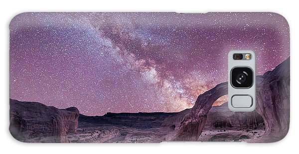 Corona Arch Milky Way Galaxy Case