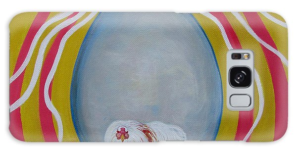 Costello's Egg Galaxy Case