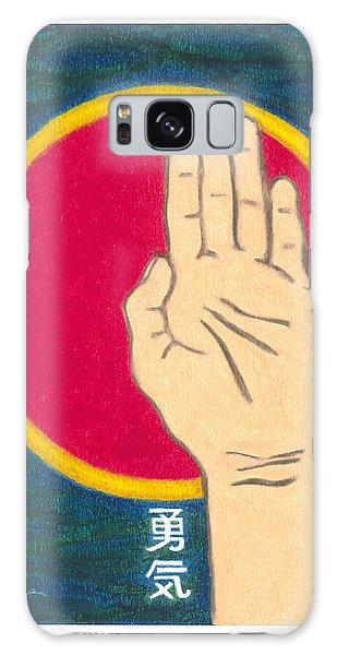 Courage - Mudra Mandala Galaxy Case