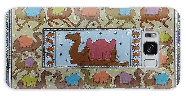 Dancing Camels Galaxy Case