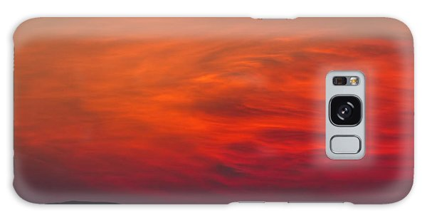 Dawn Glow Galaxy Case