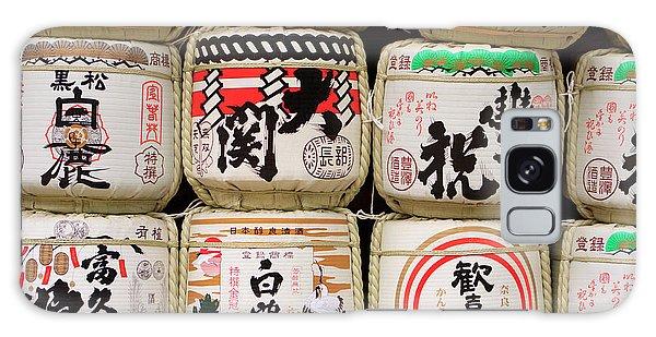 Kansai Galaxy Case - Decoration Barrels Of Sake by Paul Dymond