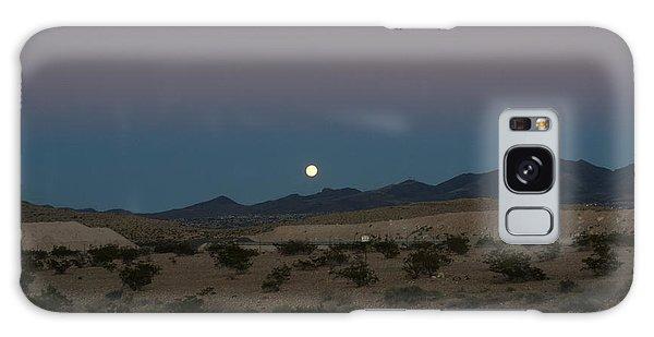 Desert Moon-1 Galaxy Case