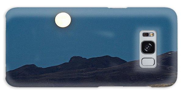 Desert Moon Galaxy Case