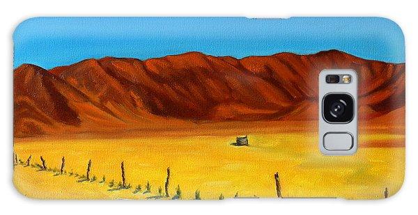 Desert Privacy Galaxy Case