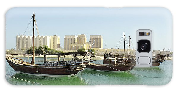 Dhows And Doha Port Buildings Galaxy Case