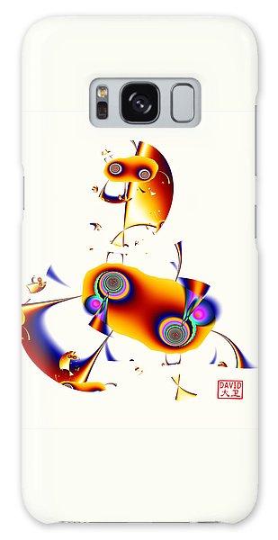 Digital Picasso - Hobby Horse Galaxy Case