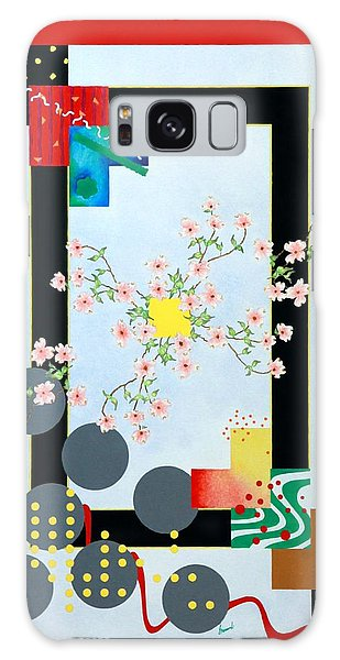 Dogwood Galaxy Case