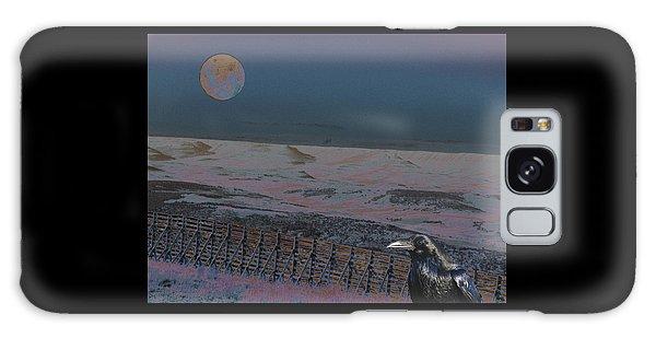 Dreamland Galaxy Case