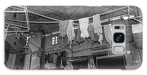 Drying Wool Galaxy Case