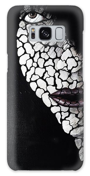 Dryness Galaxy Case