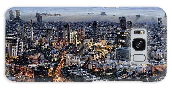 Evening City Lights Galaxy Case